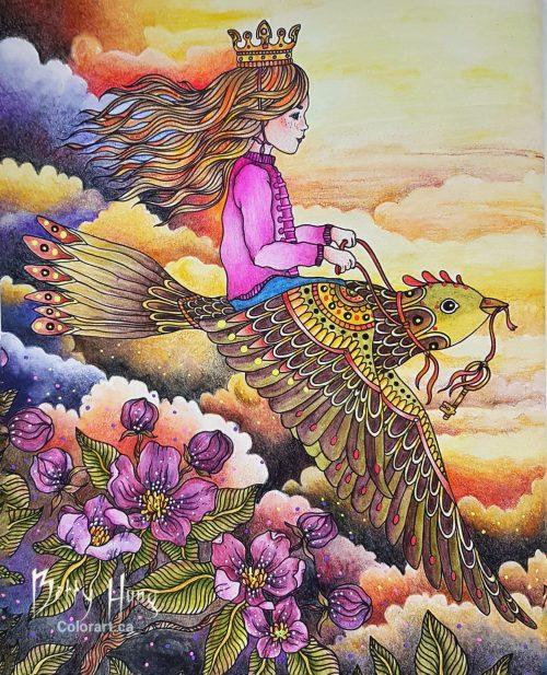 Fly Free Katrine
